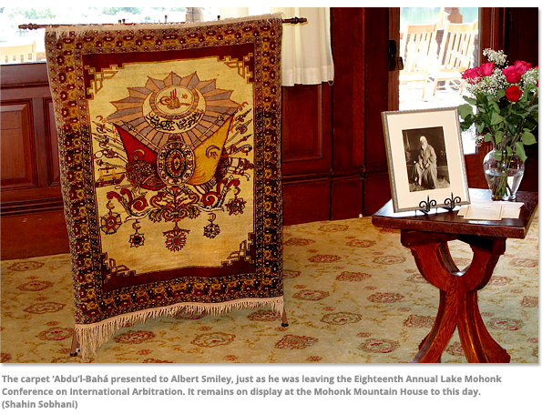 Carpet Abdu'l-Baha presented to Albert Smiley