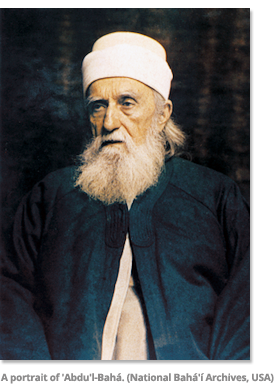 A portrait of Abdu'l-Baha