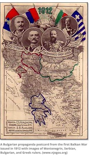 Bulgarian Propaganda postcard from the first Balkan War in 1912