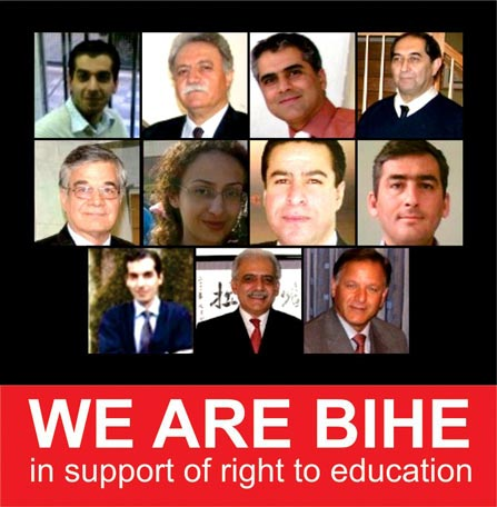 We Are BIHE