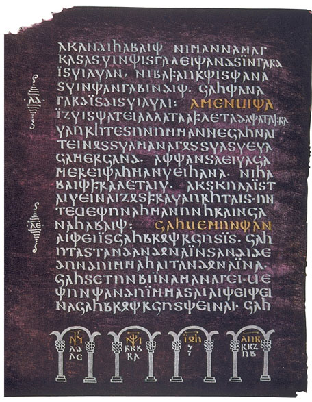Page from the 'Codex Argenteus'
