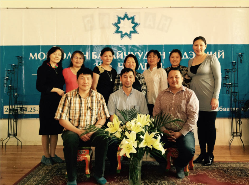National Spiritual Assembly of Mongolia 2015-16