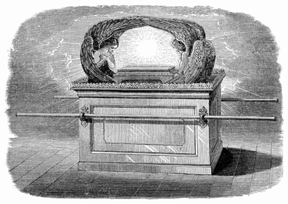Drawing-of-the-Ark-of-the-Covenant