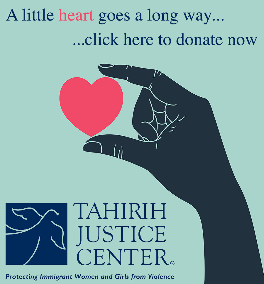 tahirih-donate