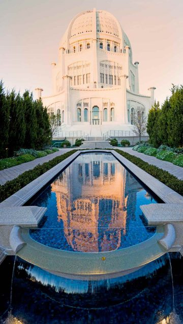 Baha'i House of Worship in Illinois.