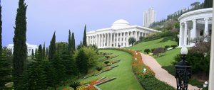 Remarkable-Genesis-genius-bahai-administration