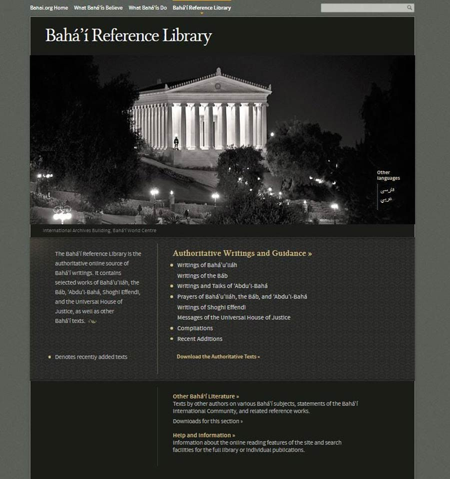 A collection of more than 100 previously unpublished and untranslated selections from the Baha'i writings was published on 5 September on the Baha'i Reference Library, which was also updated with new site enhancements.