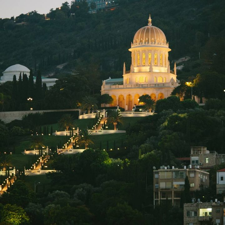 The Shrine of the Bab in Haifa, Israel is considered to be one of the most holy places for Baha'is and the surrounding gardens draw millions of visitors each year.