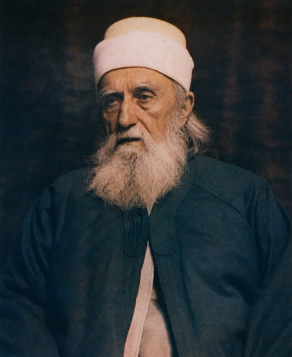 Portrait of Abdu'l-Baha